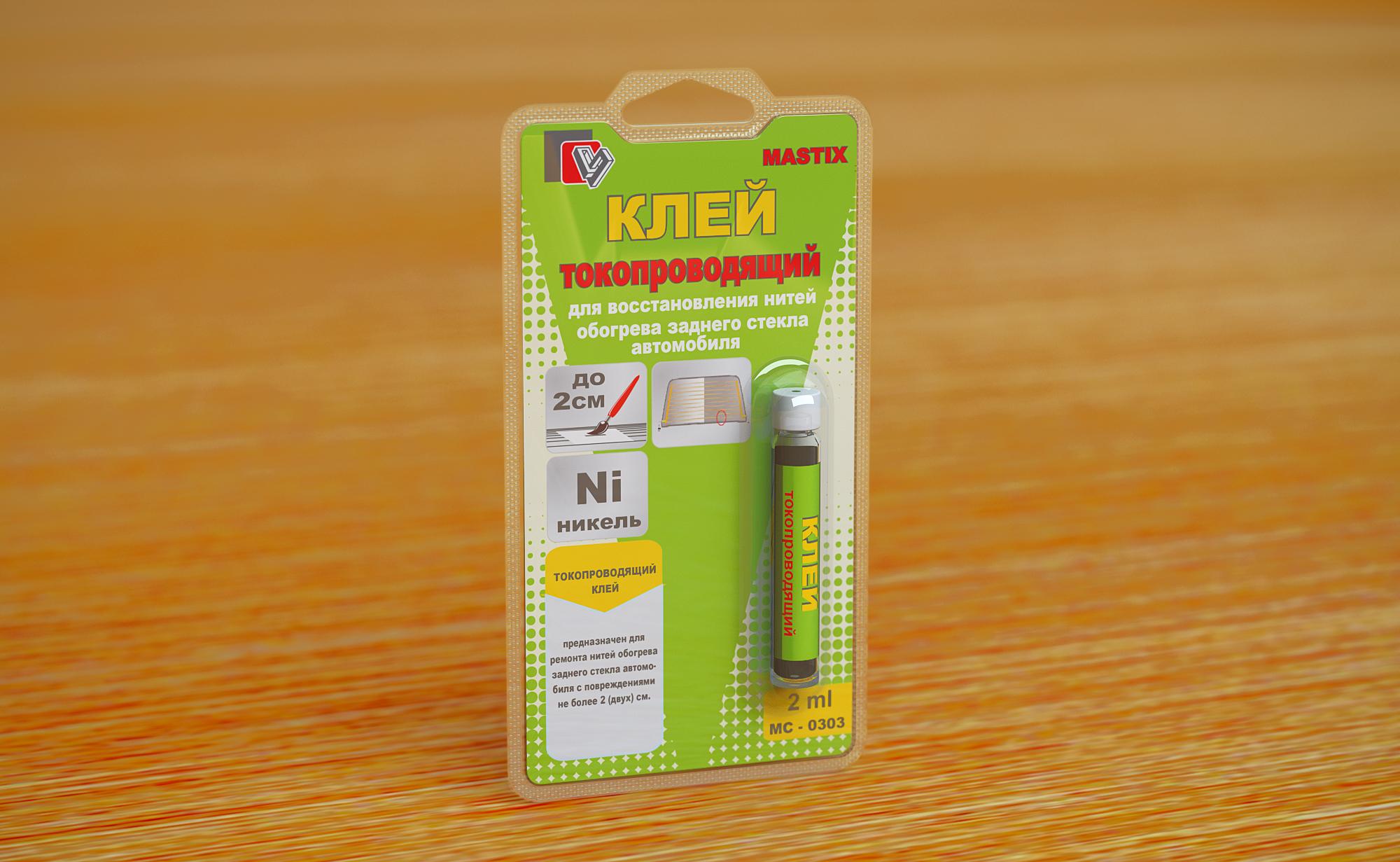 mastix токопроводящий клей отзывы